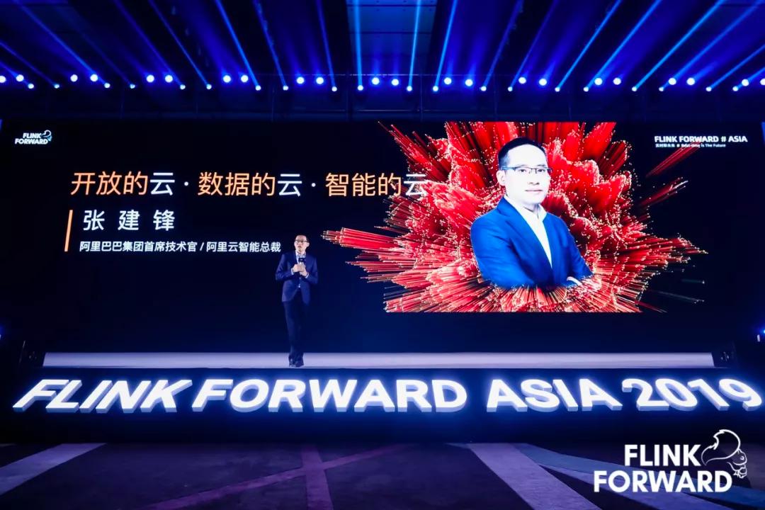 Flink-Forward-Asia-Alibaba-CTO